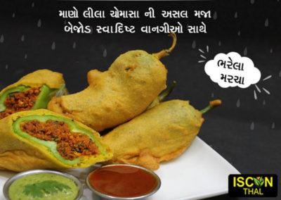 Bharela-Marchavada-Iscon-Thal