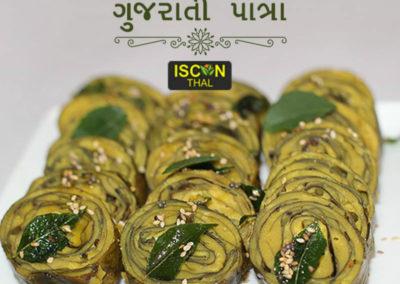 Gujarati-Patra-Iscon-Thal