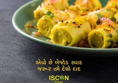 Khandavi-Iscon-Thal